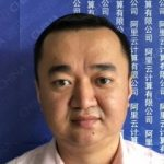 Profile photo of Belden